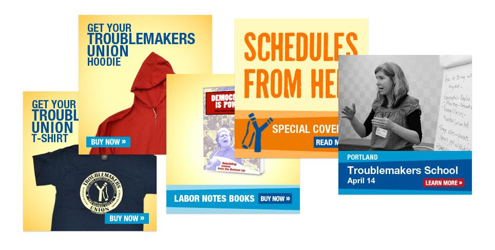 merchandise ads